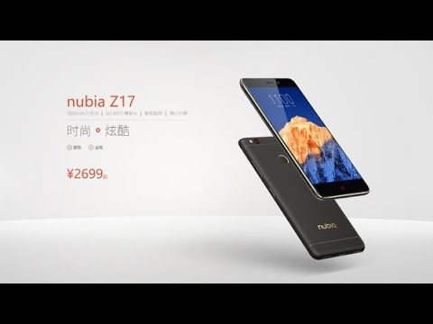Here Is The Quick Nubia Z17 Mini Review And Specification Below