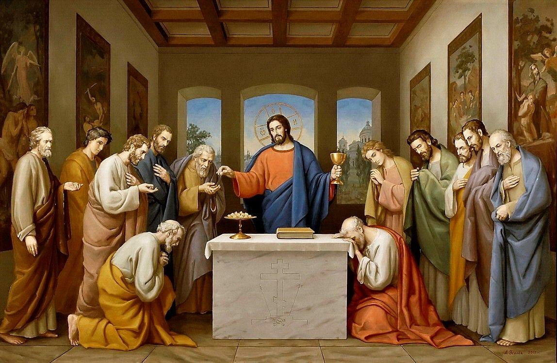 Institution de la Sainte Eucharistie Jésus et les Apôtres (met afbeeldingen)