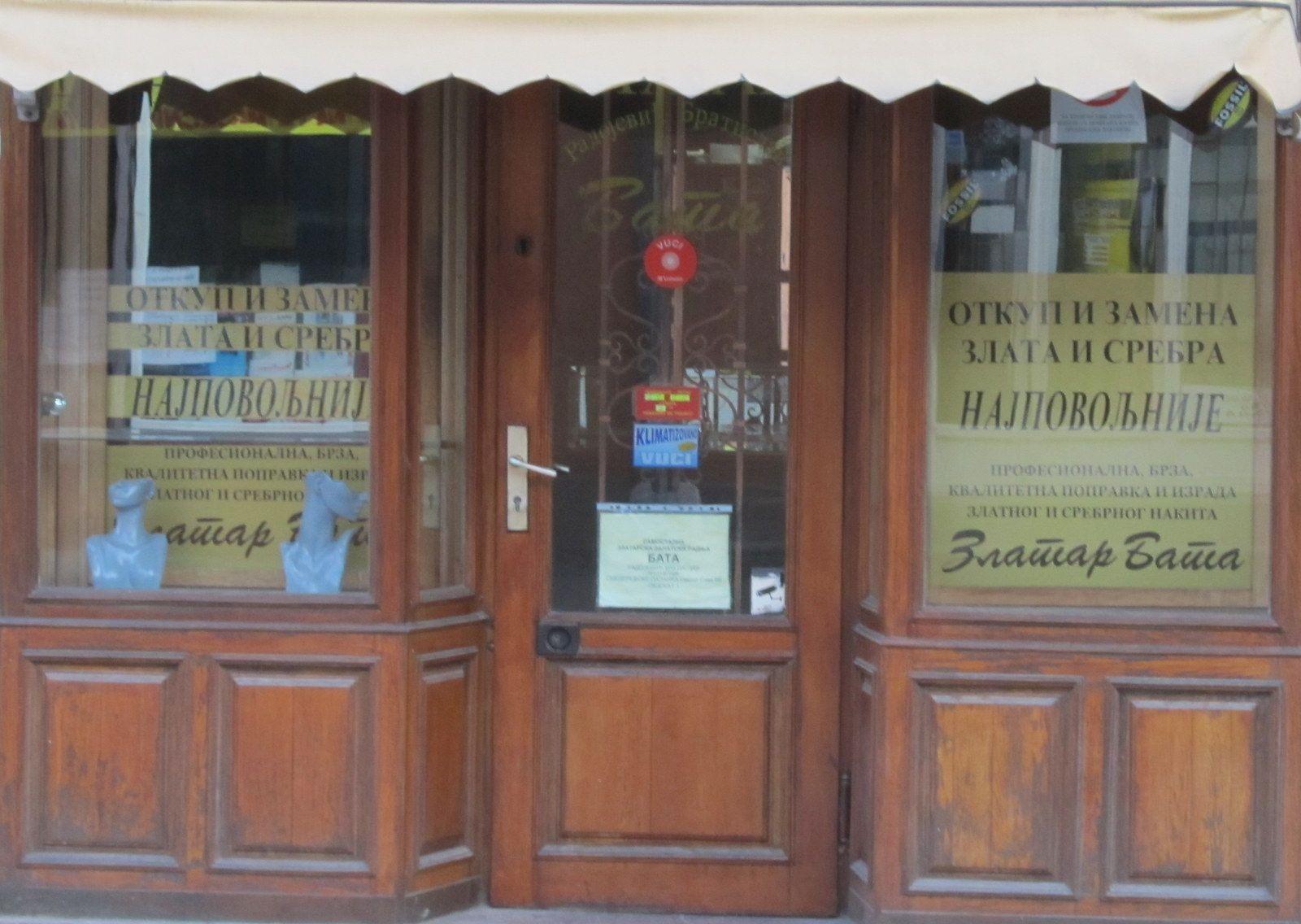 Ћирилица у Смедеревској Паланци
