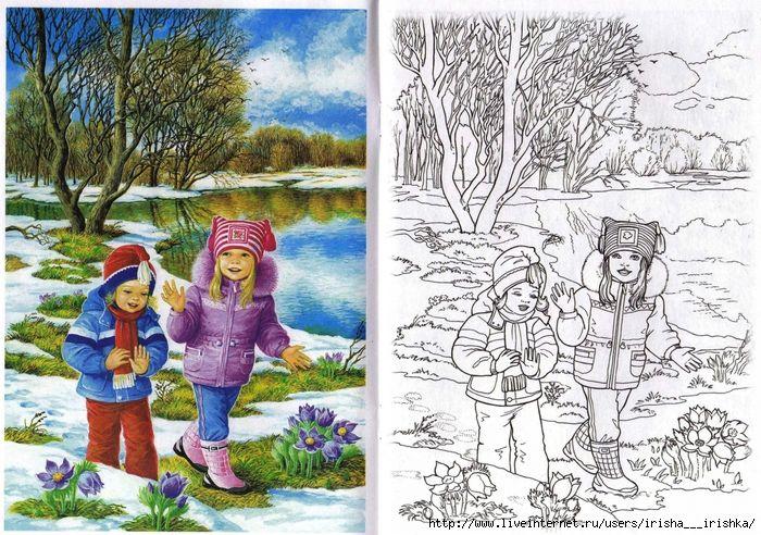 Картинки по запросу весна картинки для детей   Ілюстрації