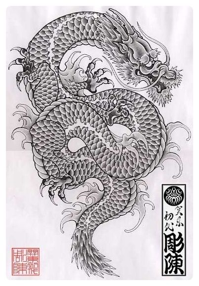 There similar japanese dragon tattoo designs