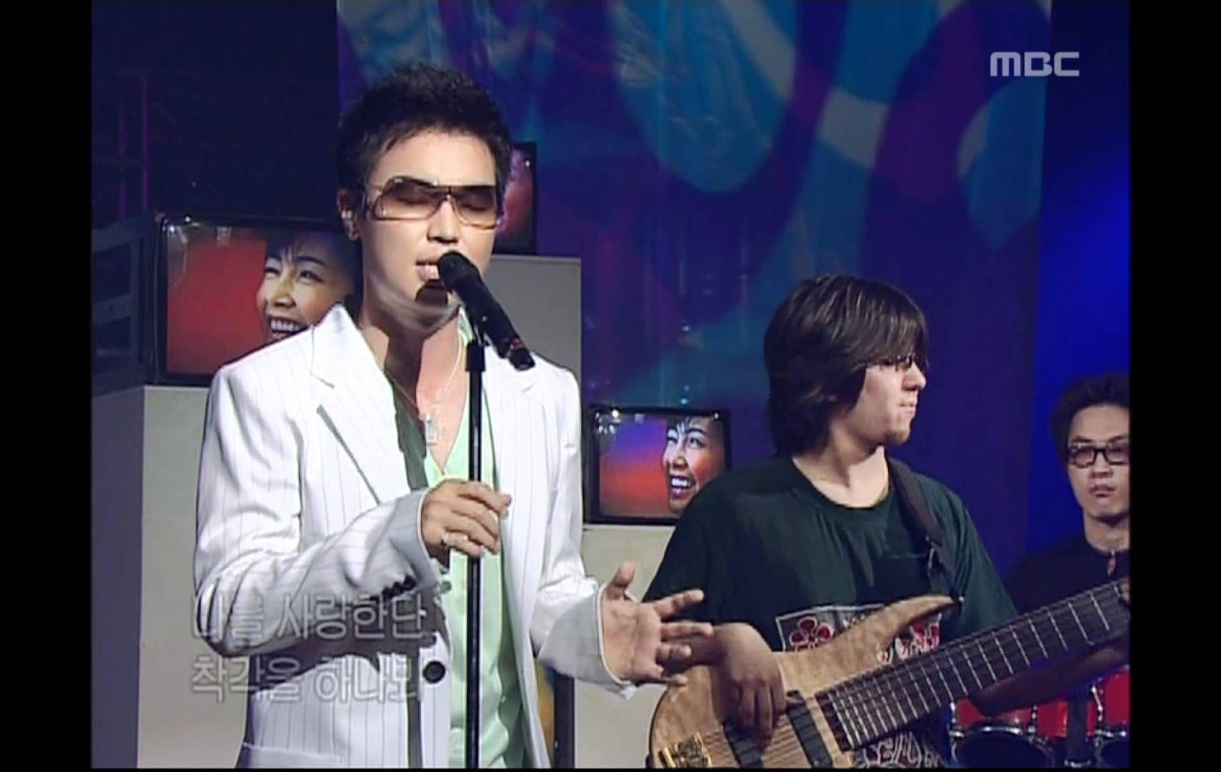 Kim Hyung-joong - She smiles, 김형중 - 그녀가 웃잖아, Music Camp 20040612