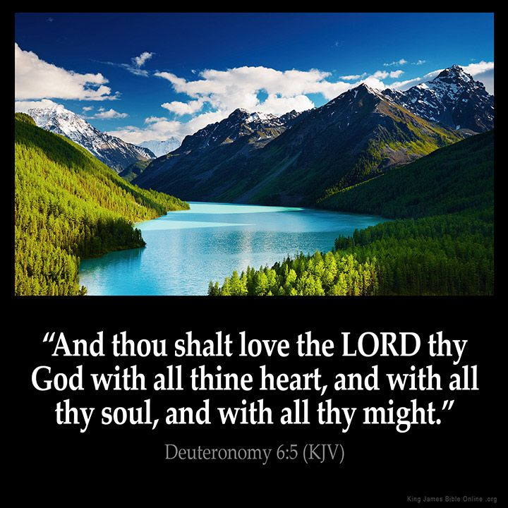 Daily Biblical Inspirational Quotes: Inspirational, Bible And Daily