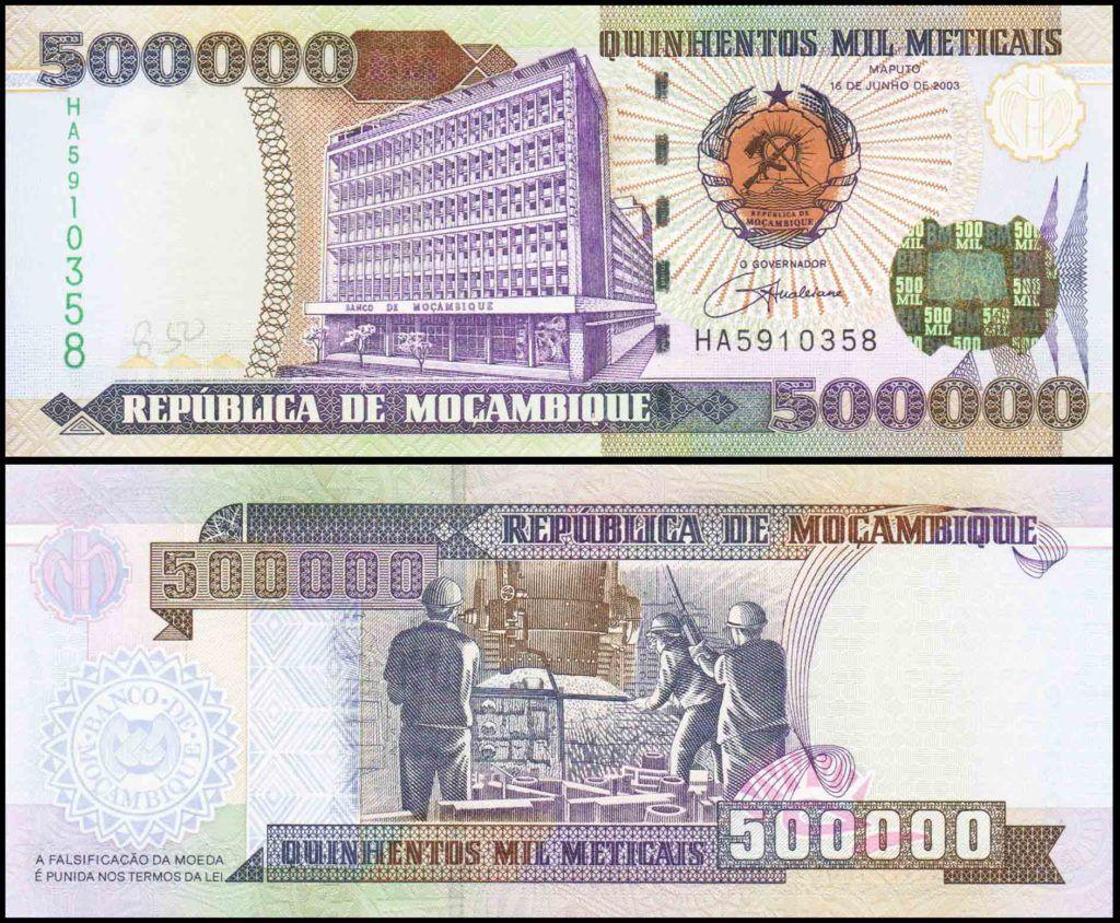 Mocambique Meticais Banknote