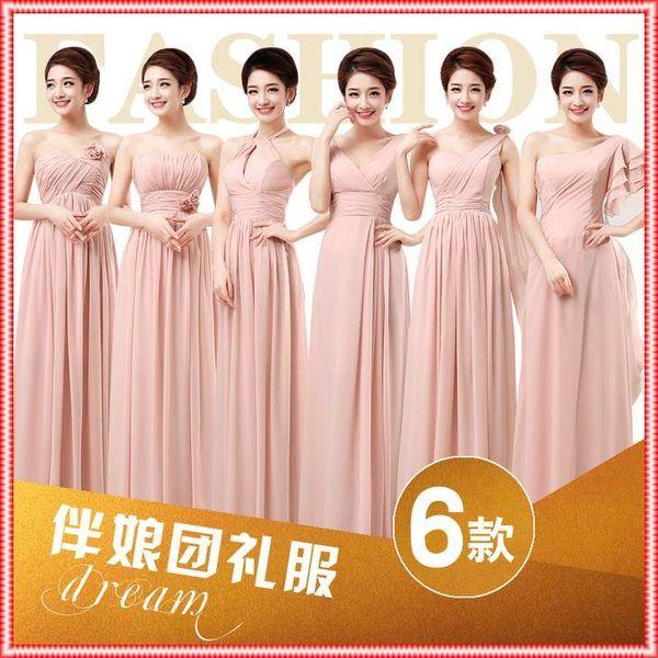 Photo of Brautjungfernkleid Brautkleid Französische Mode Rosa Krawatte Langes Kleid-Han Jiaren | Han …