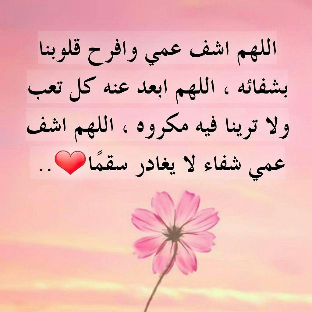 Pin By O Uo U O Uo Uo U On منشوراتي المحفوظة Morning Greeting Arabic Calligraphy Calligraphy