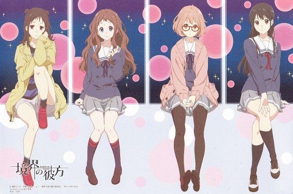 Kanata girls