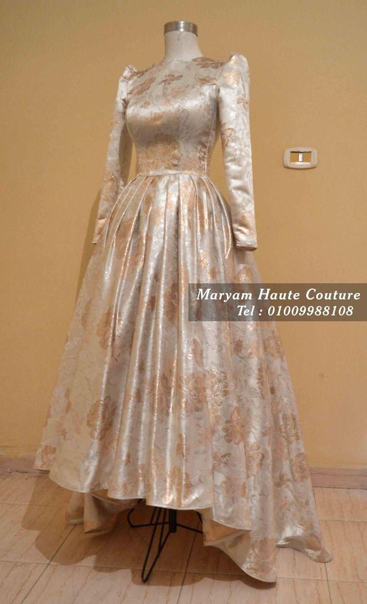 فساتين سواريه للمحجبات بقماش البروكار Soiree Dress Hijab Fashion Inspiration Dresses