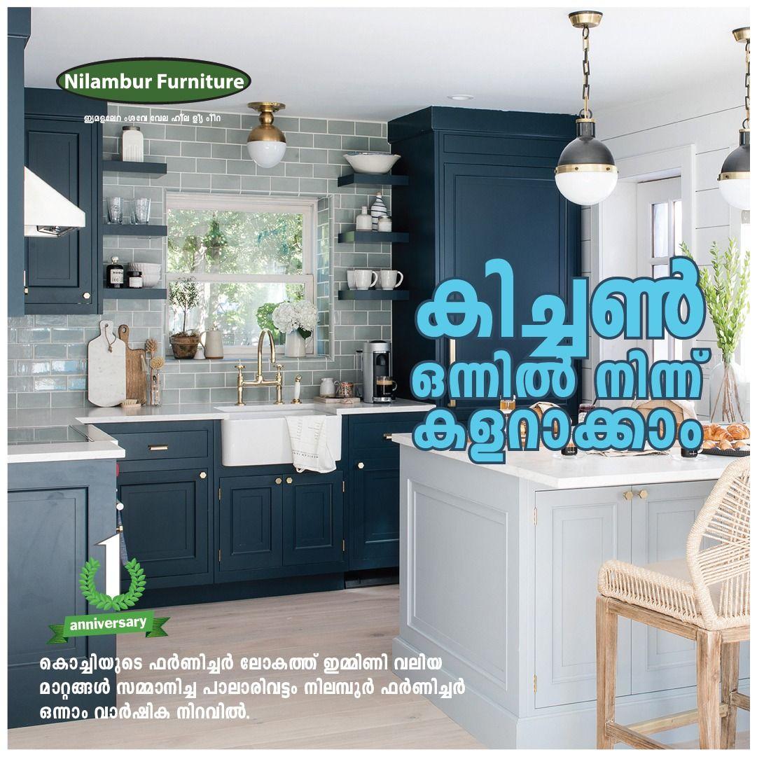 Customized Furniture Kerala Modern Kitchen Cabinet Design Modular Kitchen Cabinets Kitchen Cabinet Design