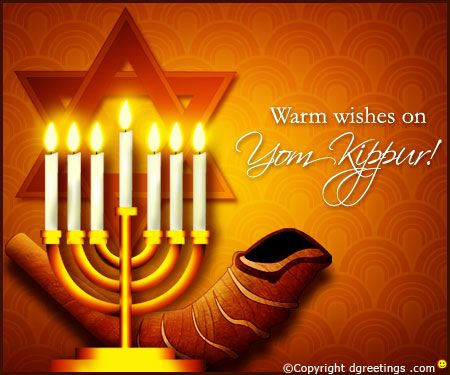 Dgreetings    Wishing you a blessed Yom Kipper...