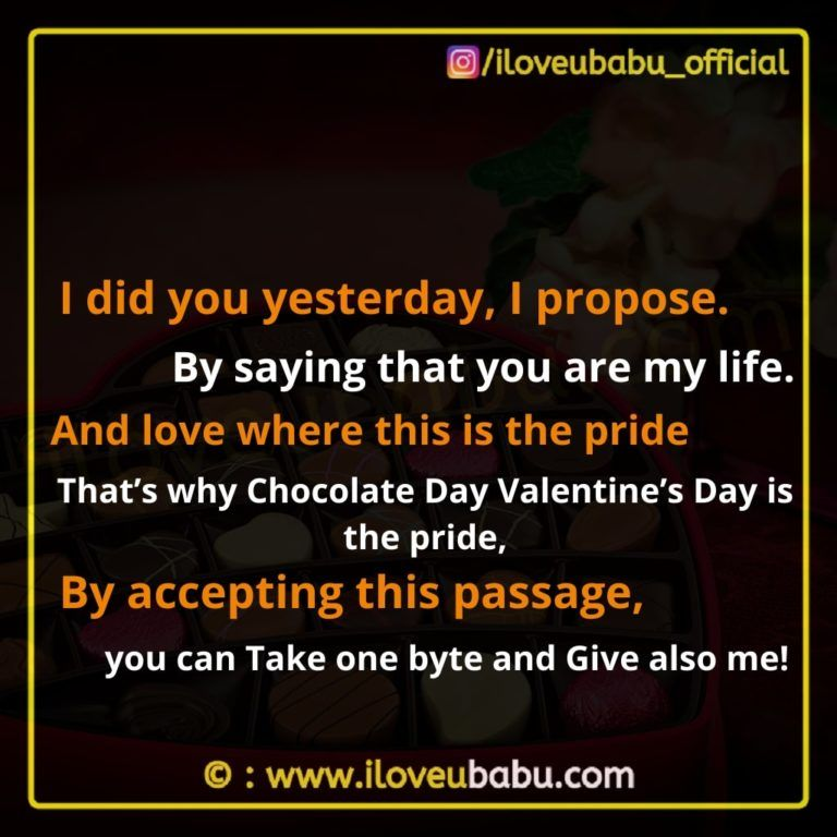 Valentines Week List 2021 : Rose & Propose Day Special Shayari Images | Propose day, Happy ...