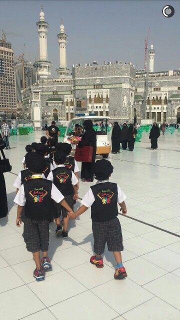 اكاديمية براعم القرآن Most Beautiful Pictures Beautiful Pictures Most Beautiful