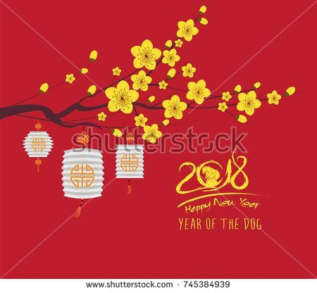 Happy new year 2018 greeting card and chinese new year of the dog happy new year 2018 greeting card and chinese new year of the dog cherry blosso m4hsunfo Choice Image