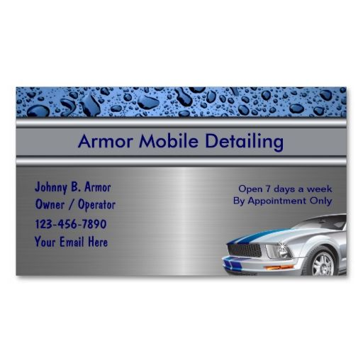 Auto Detailing Business Cards Zazzle