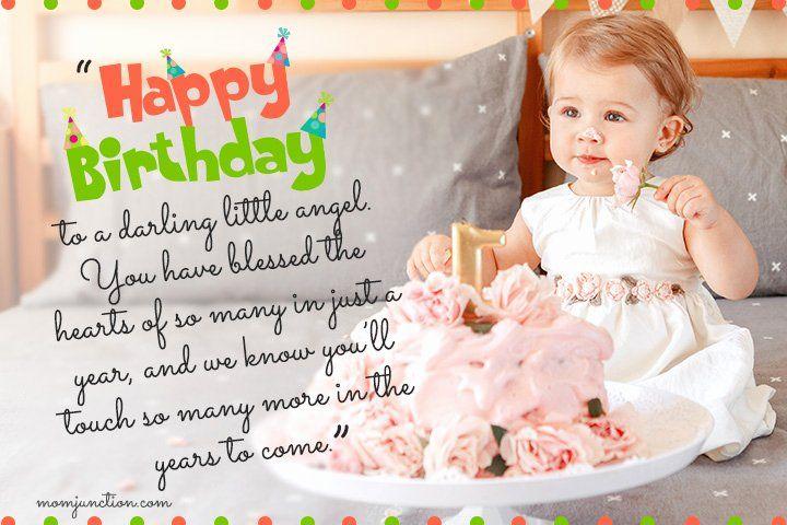Birthday invitation for 1 year old baby girl beautiful 106