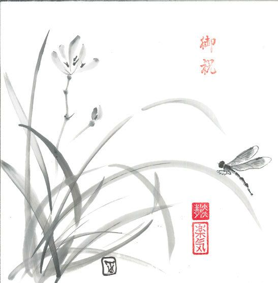 Dragonfly And Orchid Is An Original Sumi E Painting Which Created In Japanese Tradition By Artist Irina Terentieva Symbolizes Good