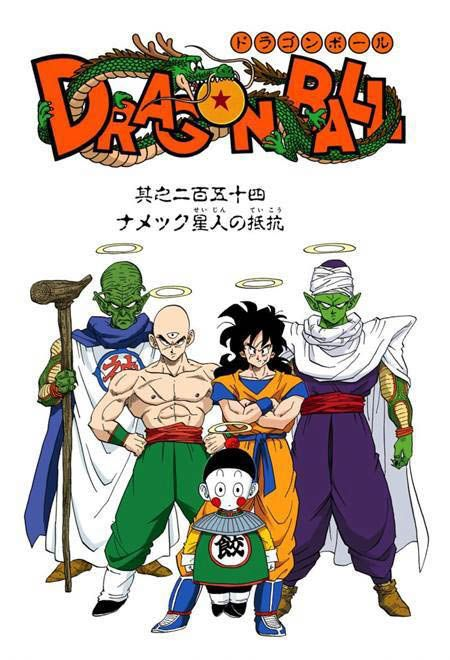 Kami Piccolo Tien Chiaotzu And Yamcha Personajes De Dragon Ball Manga De Dbz Dragones