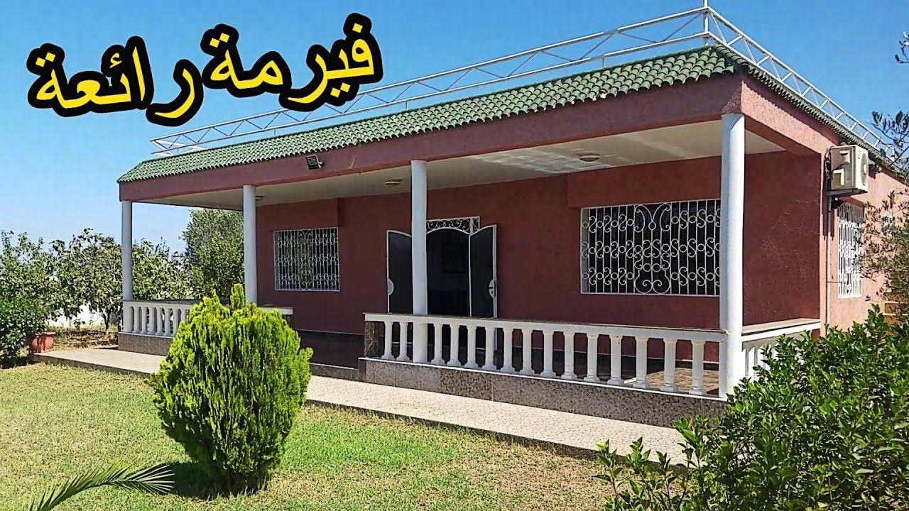 Pin By Ouaftouh Mimoun On ضيعات و حقول Outdoor Decor Home Decor Home