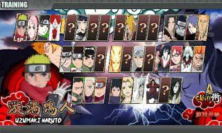 Naruto Senki Mod Apk Nto Naruto Naruto Shippuden At Naruto Shipuden