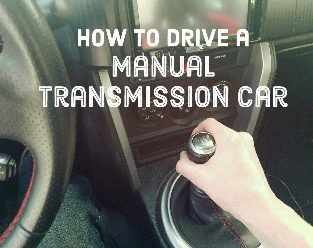 The Easiest Way To Drive A Manual Transmission Car With Detailed Instructions And Photos To Get You On Your W Manual Car Learning To Drive Manual Transmission