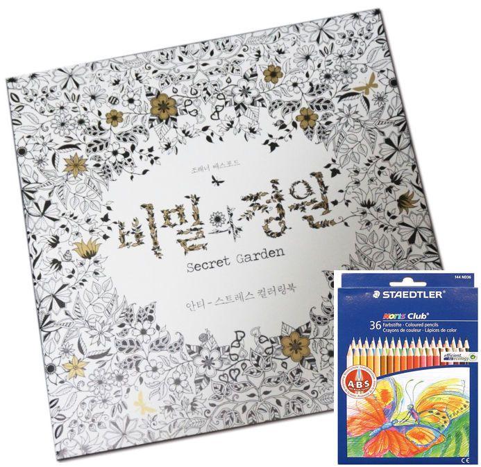 Details About Secret Garden Coloring BookKor Ver STAEDTLER Noris Club 36 Coloured Set