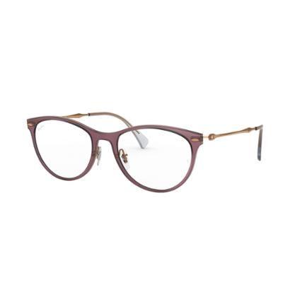 Armacao De Oculos Ray Ban Rb7160 Feminina Feminino Armacoes De
