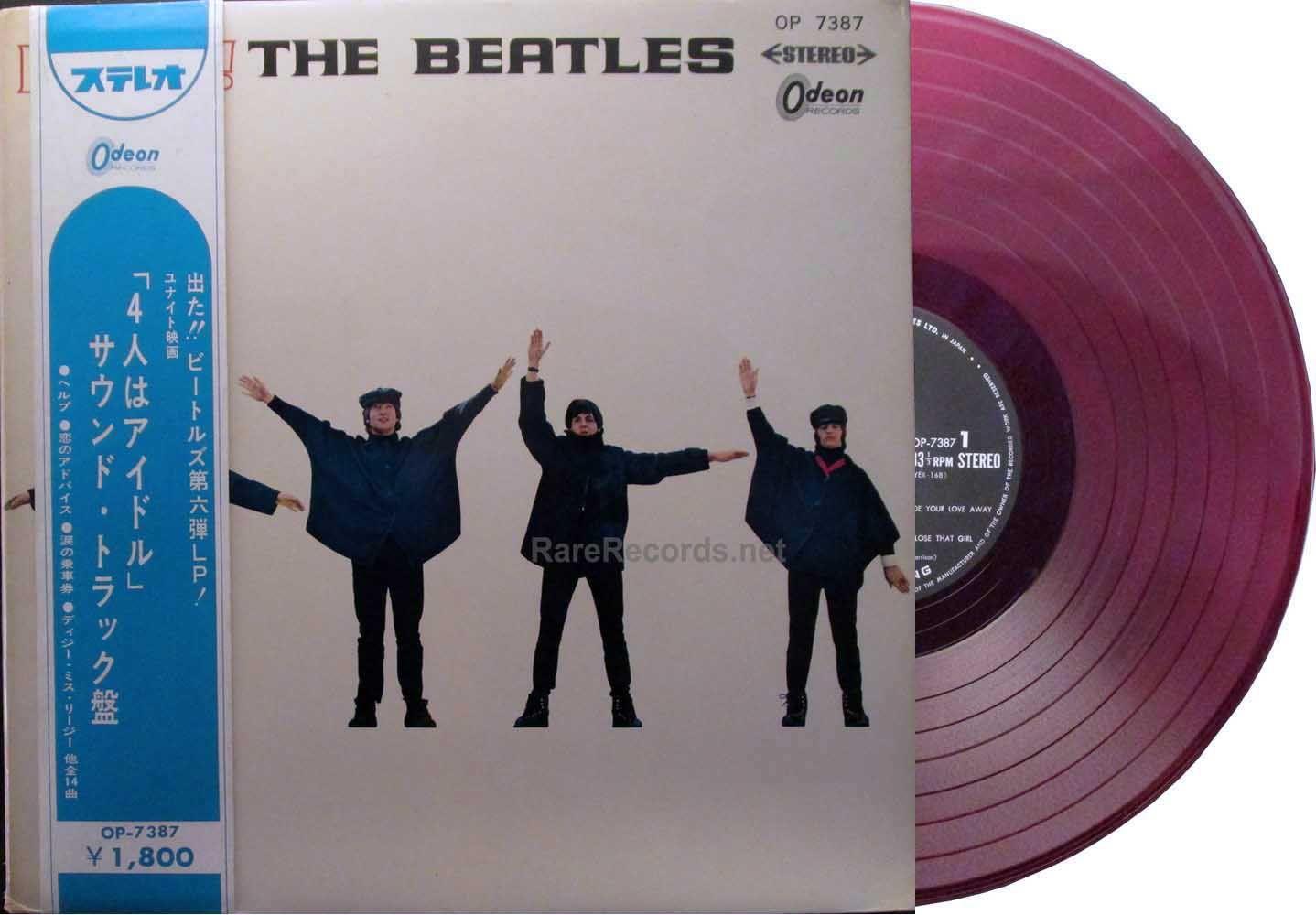Beatles Help Rare 1965 Red Vinyl Japan Lp With Original Obi The Beatles Help The Beatles Beatles Vinyl