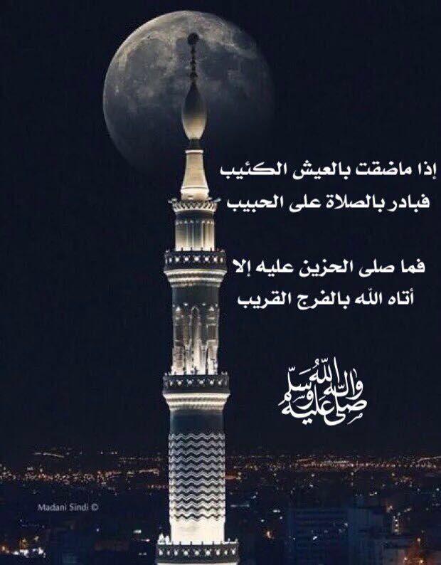 اللهم صل وسلم وبارك على نبينا محمد عدد ما ذكره الذاكرون وغفل عن ذكره الغافلون Islamic Pictures Islam Holy Quran