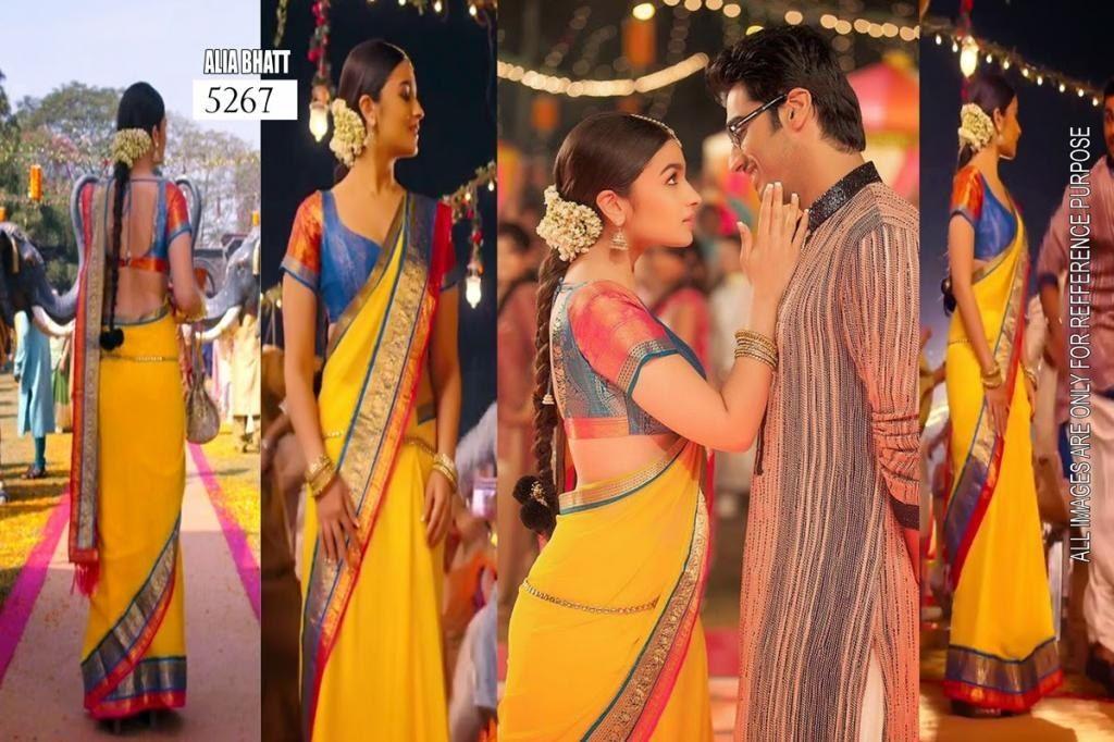 Alia Bhatt In Beautiful Yellow Color Designer Saree Bollywood Sarees