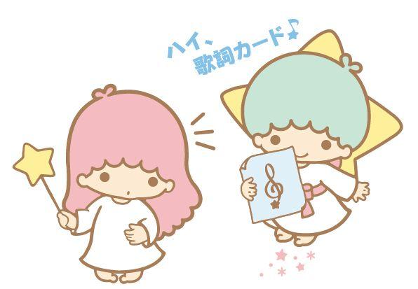 る〜るる〜♪ の画像|LittleTwinStars Official★Blog Kiki&Lala Dreamy Diary