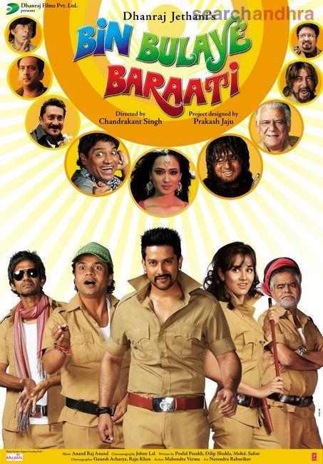 bin bulaye baraati full movie 480p free download