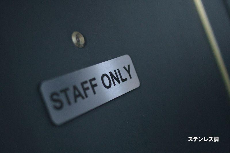 楽天市場 アクリル製 ドアプレート Staff Only Toilet 木目調