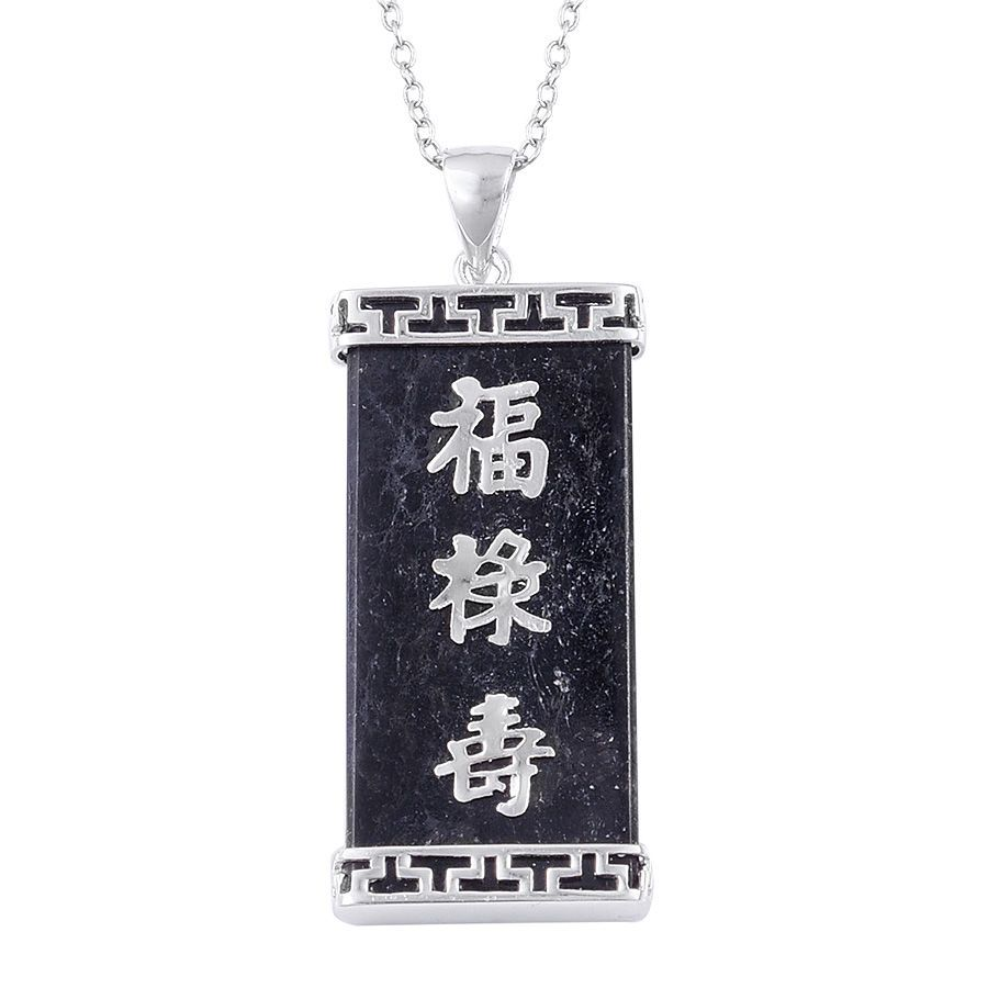 Black Jade Chinese Goodluck Symbol Pendant With Chain In Rhodium
