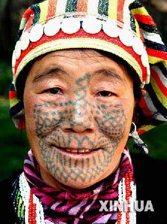 Fotolog Tatuajes De Tribus Maories Faces From All Over The - Tribus-maories