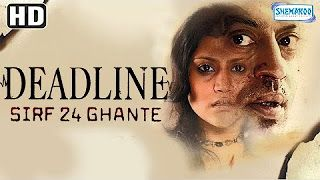 indian art movies full movies - YouTube