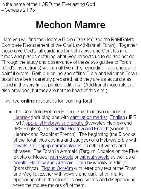 Home base for many Hebrew and Jewish resources - including