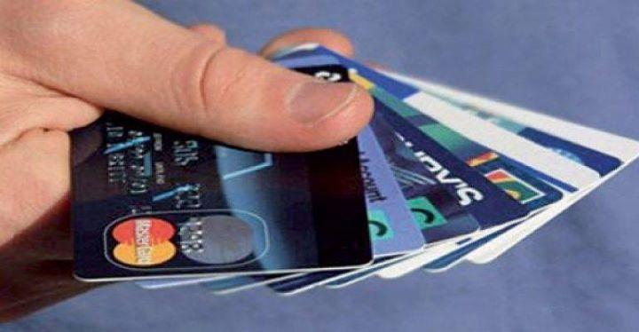 المصرية للبطاقات ترفع الطاقة الإنتاجية لـ70 مليون وحدة أبريل المقبل نافع اتفقنا مع 6 بنوك لتوريد Secure Credit Card Best Credit Cards Good Credit