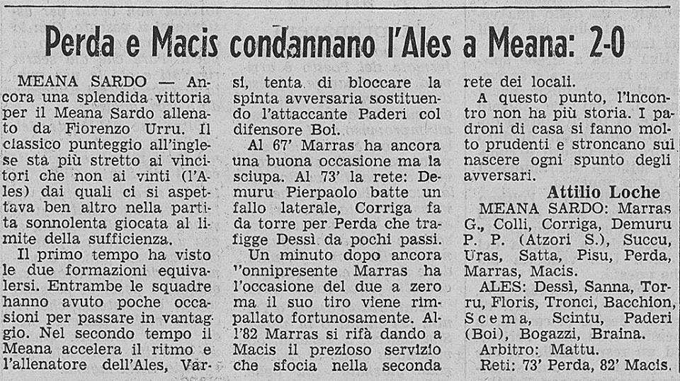 GSMEANA: MEANA SARDO-ALES 2-0 (31/03/1985)
