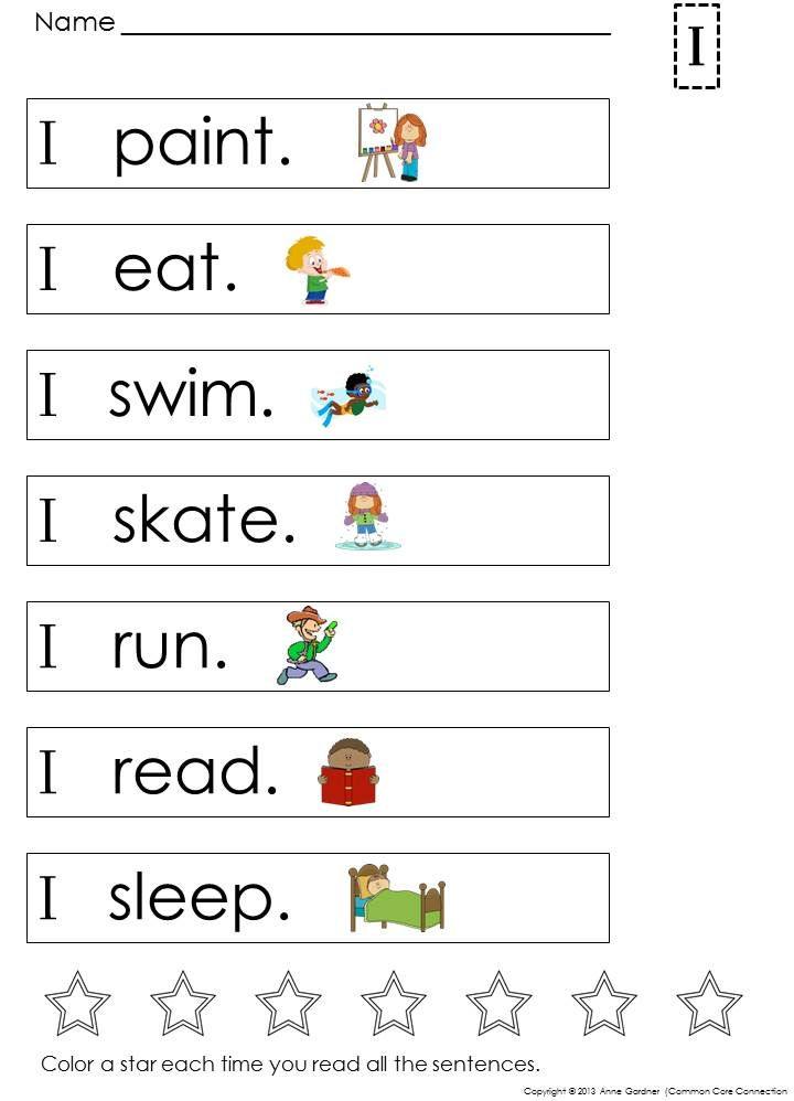 Kindergarten Sight Word Sentences and Games for Guided ...