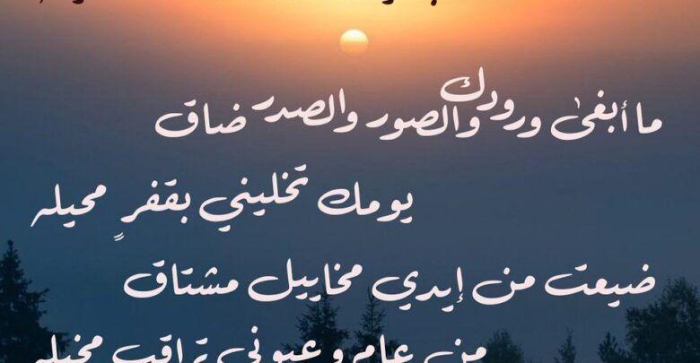 اشعار حزينة جدا جدا عن الفراق وحال الدنيا Calligraphy Arabic Calligraphy