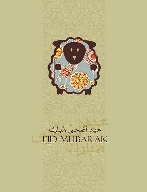 عيد أضحى م بآرك Eid Stickers Eid Mubarak Stickers Eid Al Adha