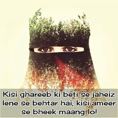 For Dowry Beggars Islamic Quotes Movie Posters Poster