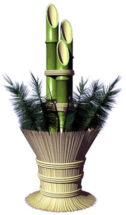 """Japanese traditional decoration for New Year, Kado-matsu 門松 - """"Kadomatsu"""" are made of three cut bamboo sticks and pine tree branches and are put up in the entrances of buildings or houses. The bamboo shoots, which represent heaven, earth and humanity, are believed to attract the gods. The gods dwell in the pine until Jan 7, after which time the decorations are taken to a shrine to be burnt, releasing the spirits back to their realm."""
