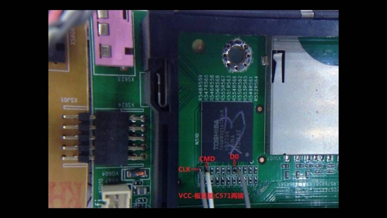 RT809H-EMMC-Nand-FLASH | KenotronTV - ремонт электронной