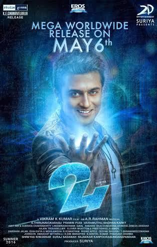 24 2016 Dvdscr Tamil Movie Free Download Movies Box Movies