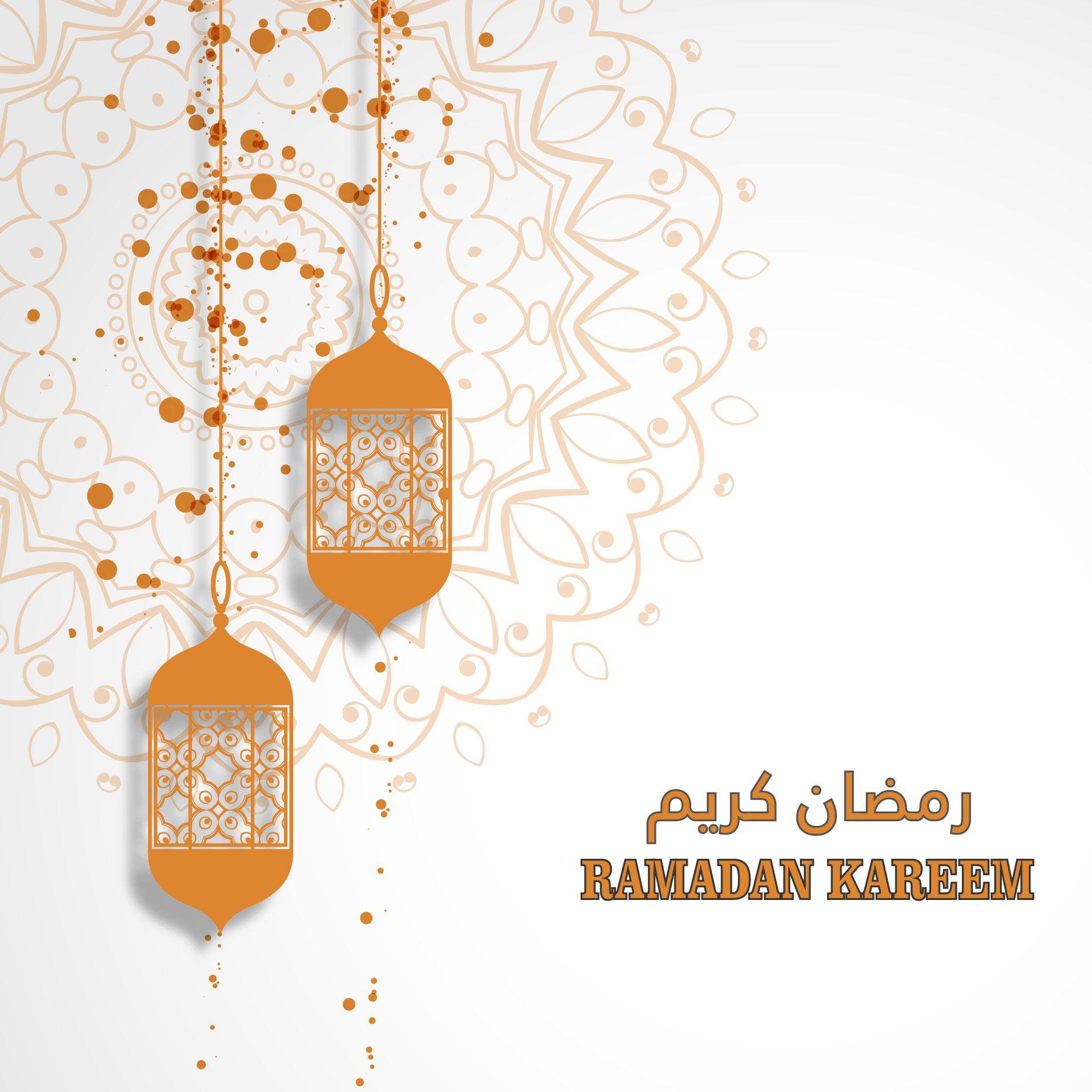 Happy Ramadan Kareem From Best Solution Advertising Advertising Services Ramadan Kareem Ramadan