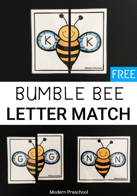 Simple FREE printable bumble bee alphabet match activity. Preschoolers & kindergarteners can match uppercase letters while working on letter recognition!