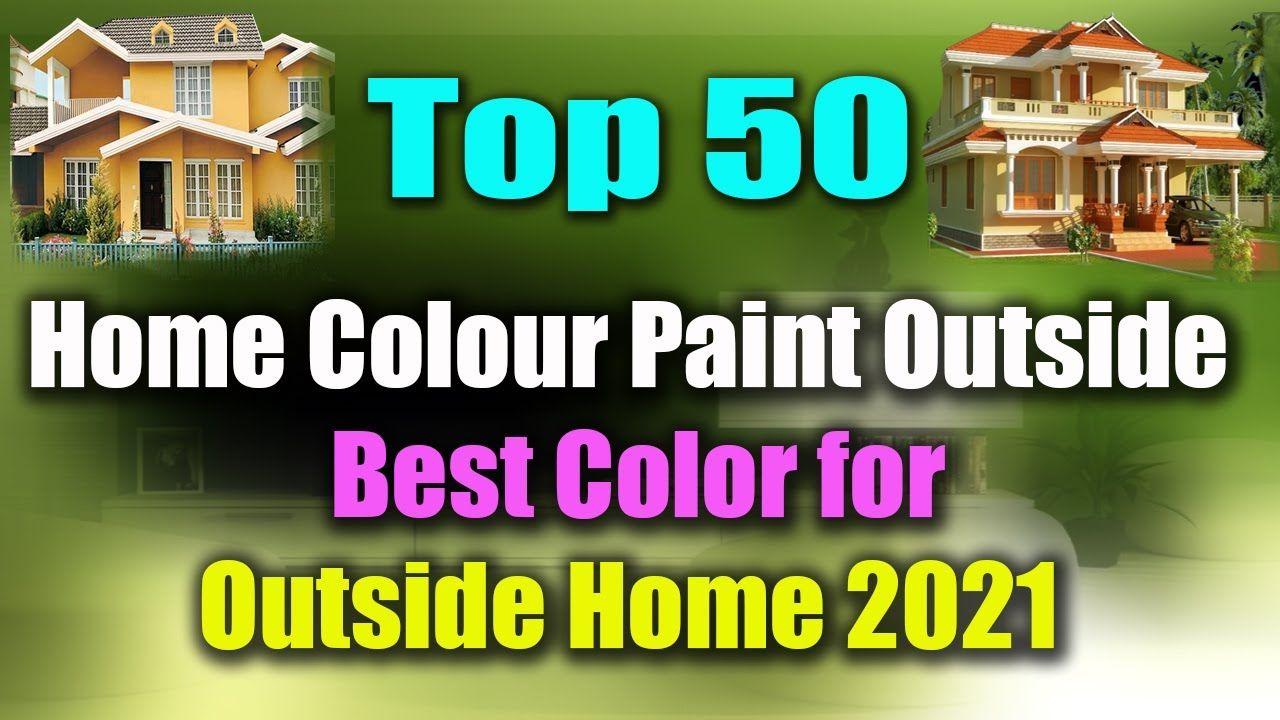 Home Colour Paint Outside Two Color Combination Home Outside Paint In 2021 Color Combinations Home Outside Paint House Colors