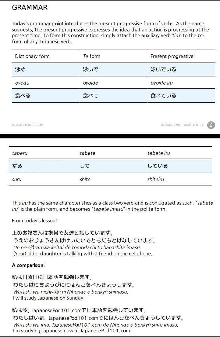 Japanese language languages wise words wisdom sayings language word of wisdom