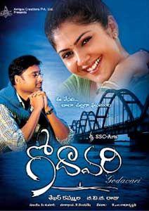 Pin On Telugu Movies Posters N Photos